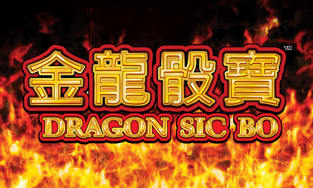 Dragon Sic Bo